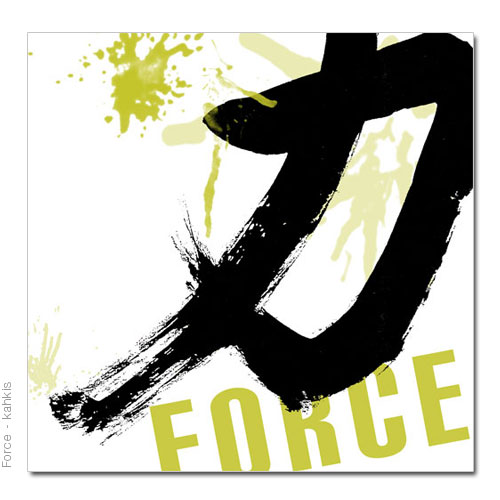 Asian, Chinese, Japanese, kanji, words, character, writing, meaningful, force, energy, modern, canvas art print, giclee